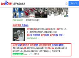 超声波焊接磨具官网排名案例