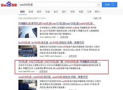 北京东方石油有机化工厂官网排名