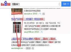 上海尚都自动门公司官网排名案例