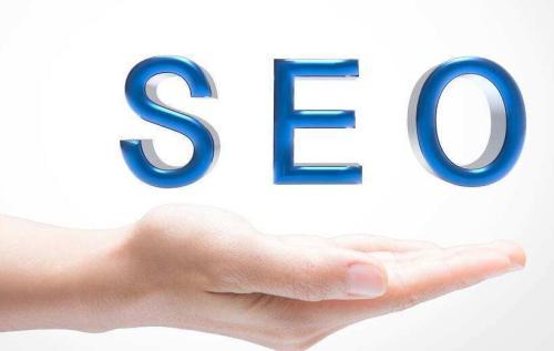 网站优化找SEO外包公司怎么样